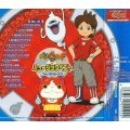 Yokai Watch Music Best Album - First Season