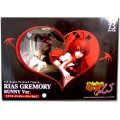 High School DxD New 1/4 Scale Pre-Painted Figure: Rias Gremory Bunny Ver. (Re-run)