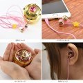 Bishoujo Senshi Sailor Moon Compact Case & Earphones 2 Crystal Star Compact SLM-43B