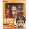 Nendoroid No. 592 Haikyu!! Second Season: Yu Nishinoya