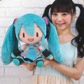 Vocaloid Fluffy Big Plush: Hatsune Miku