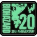 Biohazard 20th Anniversary Embroidery Patch