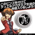 Yu-Gi-Oh! Duel Monsters GX Duel Academia Pin Badge
