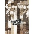 Steins;Gate 0 Clear File