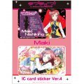 Love Live! IC Card Sticker Ver. 4: Nishikino Maki