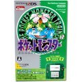 Nintendo 2DS [Pocket Monster Green Limited Pack]