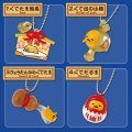 Gudetama Fortune Mascot (Set of 8 pieces)