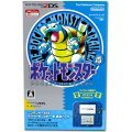 Nintendo 2DS [Pocket Monster Blue Pokemon Store Limited Pack]