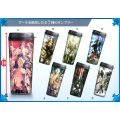 Final Fantasy XIV Tumbler A (Scions of the Seventh Dawn)