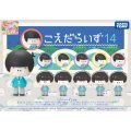 Koedarize 14 Osomatsu-san (Set of 6 pieces)