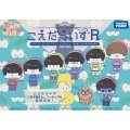 KoedarizeR Rubber Strap Collection Osomatsu-san (Set of 8 pieces)