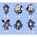 Nendoroid Plus Kantai Collection Trading Rubber Strap: 6th Fleet (Vol.6) (Set of 9 pieces)