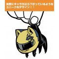 Durarara!!x2 Tsumamare Key Ring: Celty Sturluson (Re-run)