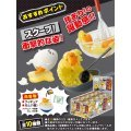 Gudetama meets Danger (Set of 10 pieces)