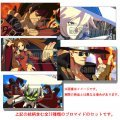 Guilty Gear Xrd: Revelator [Limited Box Famitsu DX Pack 3D Crystal Set]