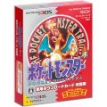 Pocket Monster Red [Download Card Limited Edition]