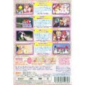 Go Princess Precure Vol.16