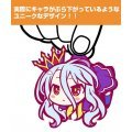 No Game No Life Tsumamare Keychain: Shiro