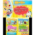 Doraeigo: Nobita to Yousei no Fushigi Collection (Happy Price Selection)