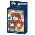The Idolm@ster Cinderella Girls Rubber Strap (Set of 14 pieces)
