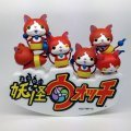 Youkai Watch Nosechara: Jibanyan