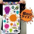 Splatoon Super BIG Kabe Deco Wall Sticker: Girl