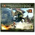 Monster Hunter X 300 Piece Jigsaw Puzzle: Rairyuu Raizekusu