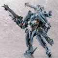 Xenoblade Chronicles X 1/48 Scale Model Kit: Formula