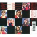 Ai Wo Chodai [CD+DVD Limited Edition Type B]
