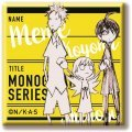 Monogatari Series Trading Square Can Badge Collection Vol.1 (Set of 20 pieces)