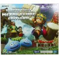 PlayStation Vita [Dragon Quest Metal Slime Edition] (Traditional Chinese Subs)