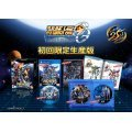 Super Robot Wars OG: The Moon Dwellers [Limited Edition]