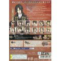 Hakuouki: Shinkai Hana no Shou [Limited Edition]