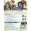Hakuouki: Shinkai [Twin Pack]