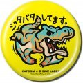 CAPCOM x B-SIDE LABEL Can Badge Collection (Set of 24 pieces)