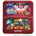 Body Cover for New 3DS LL Hoshi no Kirby Series (Type B)