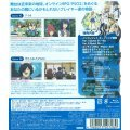 Phantasy Star Online 2 The Animation Vol.3