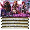 Granblue Fantasy TCG Prebuilt Deck Aizou no Kakusei (Set of 6 packs) (Re-run)