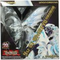 Vulcanlog 013 Yu-Gi-Oh!: Revo Blue-Eyes Alternative White Dragon