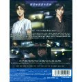 New Initial D Movie Legend 3 - Mugen [Limited Edition]