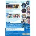 Phantasy Star Online 2 The Animation Vol.4
