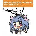 Kantai Collection Tsumamare Keychain: I-19