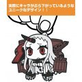 Kantai Collection Tsumamare Keychain: Harbour Princess