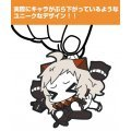 Kantai Collection Tsumamare Strap: Northern Princess