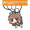 Kantai Collection Tsumamare Strap: I-58