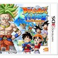 New Nintendo 3DS Cover Plates Pack (Dragon Ball Fusion)