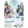 Yuukyuu no Tierblade: Lost Chronicle [Limited Edition]