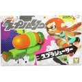 Splatoon Water Gun (Normal Size)