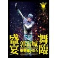 Aaron Kwok de Showy Masquerade World Tour Live in Concert (Hong Kong Stop) 2011/2012 & 2013 (5DVD)