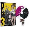Side:Future Vol.3 - Danganronpa 3 The End Of Hope's Peak Academy [Limited Edition]